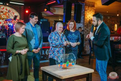 Вечеринка «Холостяки и холостячки», 8 февраля 2019 - Ресторан «Максимилианс» Красноярск - 35