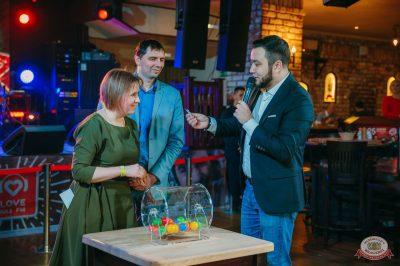 Вечеринка «Холостяки и холостячки», 8 февраля 2019 - Ресторан «Максимилианс» Красноярск - 36