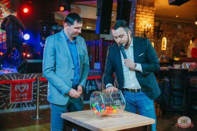 Вечеринка «Холостяки и холостячки», 8 февраля 2019 - Ресторан «Максимилианс» Красноярск - 37