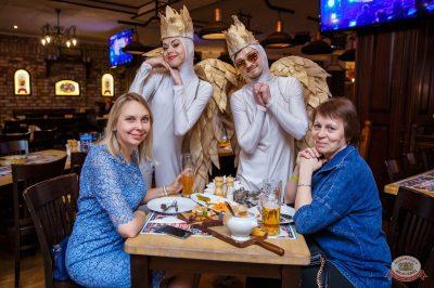 Вечеринка «Холостяки и холостячки», 8 февраля 2019 - Ресторан «Максимилианс» Красноярск - 41