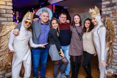 Вечеринка «Холостяки и холостячки», 8 февраля 2019 - Ресторан «Максимилианс» Красноярск - 43