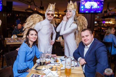 Вечеринка «Холостяки и холостячки», 8 февраля 2019 - Ресторан «Максимилианс» Красноярск - 44