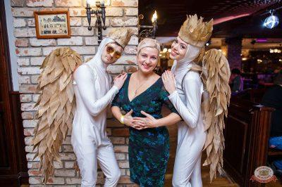 Вечеринка «Холостяки и холостячки», 8 февраля 2019 - Ресторан «Максимилианс» Красноярск - 45
