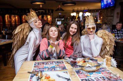 Вечеринка «Холостяки и холостячки», 8 февраля 2019 - Ресторан «Максимилианс» Красноярск - 46