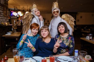 Вечеринка «Холостяки и холостячки», 8 февраля 2019 - Ресторан «Максимилианс» Красноярск - 48