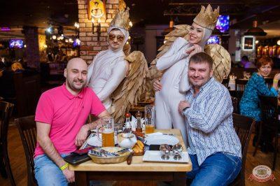 Вечеринка «Холостяки и холостячки», 8 февраля 2019 - Ресторан «Максимилианс» Красноярск - 49