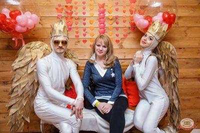 Вечеринка «Холостяки и холостячки», 8 февраля 2019 - Ресторан «Максимилианс» Красноярск - 5