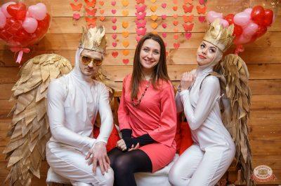 Вечеринка «Холостяки и холостячки», 8 февраля 2019 - Ресторан «Максимилианс» Красноярск - 6