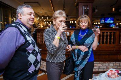 Вечеринка «Холостяки и холостячки», 8 февраля 2019 - Ресторан «Максимилианс» Красноярск - 8