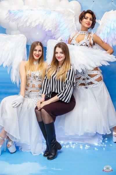 Вечеринка «Холостяки и холостячки», 16 марта 2019 - Ресторан «Максимилианс» Красноярск - 1