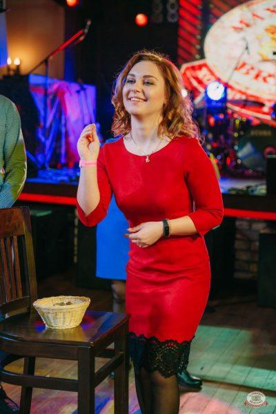 Вечеринка «Холостяки и холостячки», 16 марта 2019 - Ресторан «Максимилианс» Красноярск - 12