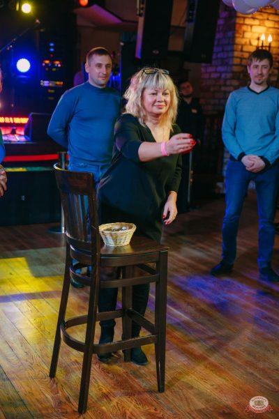 Вечеринка «Холостяки и холостячки», 16 марта 2019 - Ресторан «Максимилианс» Красноярск - 13