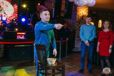 Вечеринка «Холостяки и холостячки», 16 марта 2019 - Ресторан «Максимилианс» Красноярск - 14