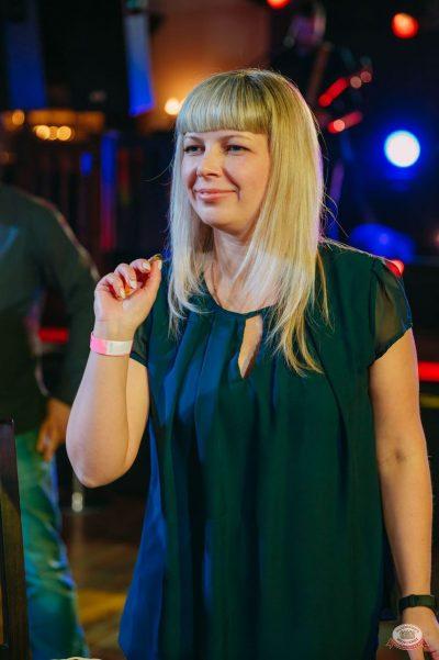 Вечеринка «Холостяки и холостячки», 16 марта 2019 - Ресторан «Максимилианс» Красноярск - 15