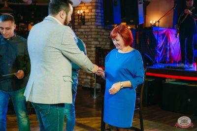 Вечеринка «Холостяки и холостячки», 16 марта 2019 - Ресторан «Максимилианс» Красноярск - 17