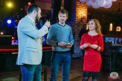 Вечеринка «Холостяки и холостячки», 16 марта 2019 - Ресторан «Максимилианс» Красноярск - 18