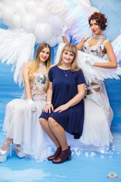 Вечеринка «Холостяки и холостячки», 16 марта 2019 - Ресторан «Максимилианс» Красноярск - 2