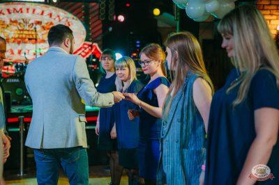 Вечеринка «Холостяки и холостячки», 16 марта 2019 - Ресторан «Максимилианс» Красноярск - 23
