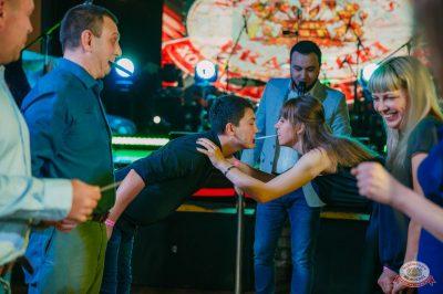 Вечеринка «Холостяки и холостячки», 16 марта 2019 - Ресторан «Максимилианс» Красноярск - 25