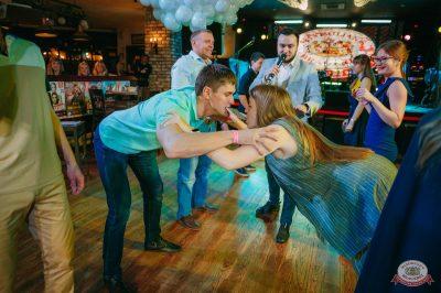Вечеринка «Холостяки и холостячки», 16 марта 2019 - Ресторан «Максимилианс» Красноярск - 26