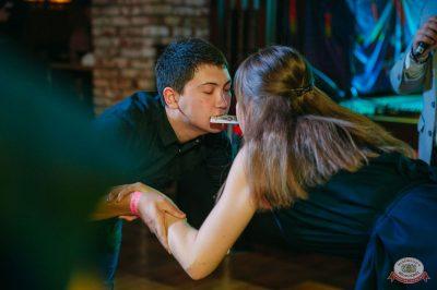 Вечеринка «Холостяки и холостячки», 16 марта 2019 - Ресторан «Максимилианс» Красноярск - 27