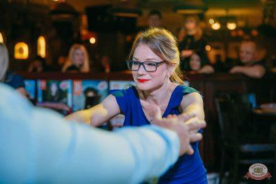 Вечеринка «Холостяки и холостячки», 16 марта 2019 - Ресторан «Максимилианс» Красноярск - 28