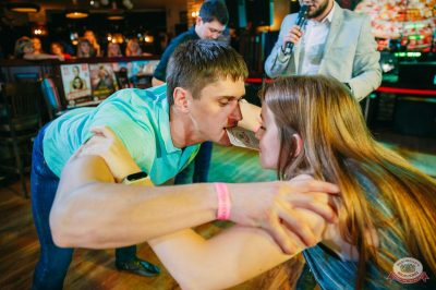 Вечеринка «Холостяки и холостячки», 16 марта 2019 - Ресторан «Максимилианс» Красноярск - 29