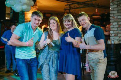 Вечеринка «Холостяки и холостячки», 16 марта 2019 - Ресторан «Максимилианс» Красноярск - 31