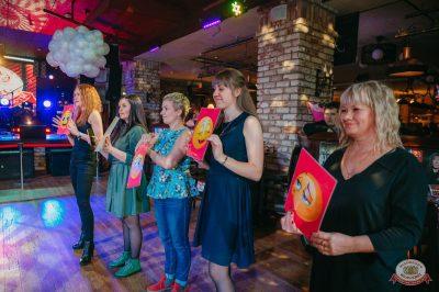 Вечеринка «Холостяки и холостячки», 16 марта 2019 - Ресторан «Максимилианс» Красноярск - 32