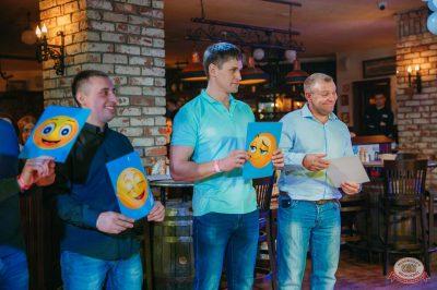 Вечеринка «Холостяки и холостячки», 16 марта 2019 - Ресторан «Максимилианс» Красноярск - 33