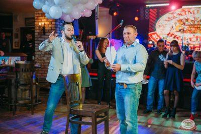 Вечеринка «Холостяки и холостячки», 16 марта 2019 - Ресторан «Максимилианс» Красноярск - 35