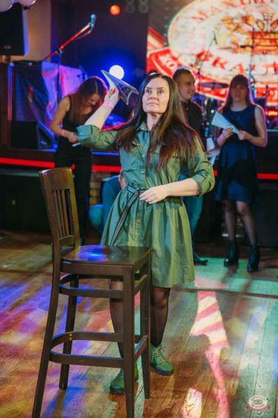 Вечеринка «Холостяки и холостячки», 16 марта 2019 - Ресторан «Максимилианс» Красноярск - 36
