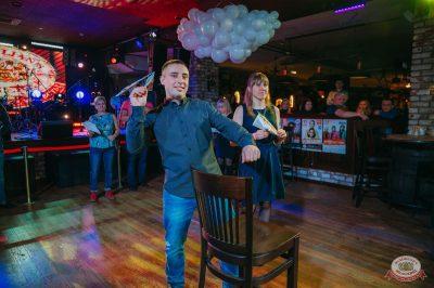 Вечеринка «Холостяки и холостячки», 16 марта 2019 - Ресторан «Максимилианс» Красноярск - 37