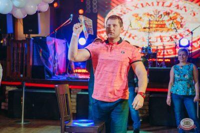 Вечеринка «Холостяки и холостячки», 16 марта 2019 - Ресторан «Максимилианс» Красноярск - 38