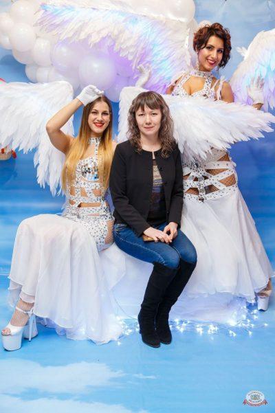 Вечеринка «Холостяки и холостячки», 16 марта 2019 - Ресторан «Максимилианс» Красноярск - 4