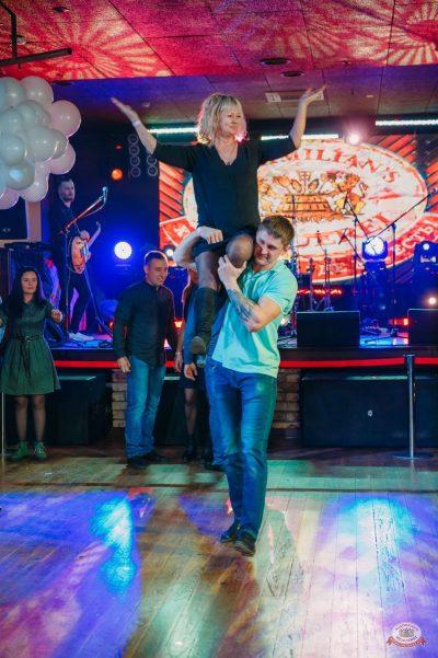 Вечеринка «Холостяки и холостячки», 16 марта 2019 - Ресторан «Максимилианс» Красноярск - 43