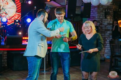 Вечеринка «Холостяки и холостячки», 16 марта 2019 - Ресторан «Максимилианс» Красноярск - 44