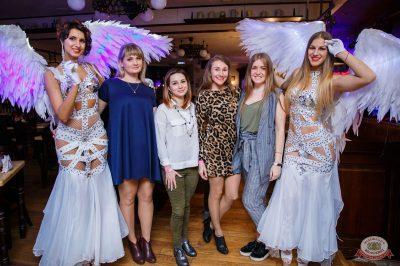 Вечеринка «Холостяки и холостячки», 16 марта 2019 - Ресторан «Максимилианс» Красноярск - 51