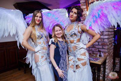 Вечеринка «Холостяки и холостячки», 16 марта 2019 - Ресторан «Максимилианс» Красноярск - 53