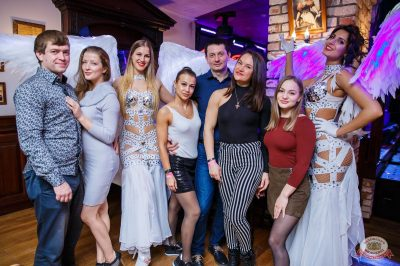 Вечеринка «Холостяки и холостячки», 16 марта 2019 - Ресторан «Максимилианс» Красноярск - 54