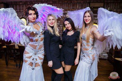 Вечеринка «Холостяки и холостячки», 16 марта 2019 - Ресторан «Максимилианс» Красноярск - 55