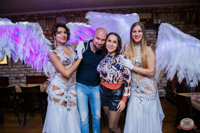 Вечеринка «Холостяки и холостячки», 16 марта 2019 - Ресторан «Максимилианс» Красноярск - 56