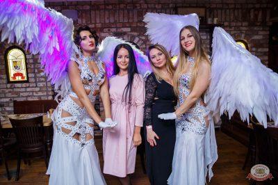 Вечеринка «Холостяки и холостячки», 16 марта 2019 - Ресторан «Максимилианс» Красноярск - 57