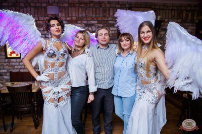 Вечеринка «Холостяки и холостячки», 16 марта 2019 - Ресторан «Максимилианс» Красноярск - 58