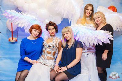 Вечеринка «Холостяки и холостячки», 16 марта 2019 - Ресторан «Максимилианс» Красноярск - 6