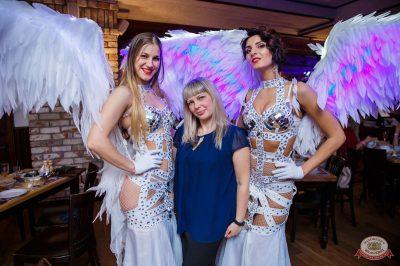 Вечеринка «Холостяки и холостячки», 16 марта 2019 - Ресторан «Максимилианс» Красноярск - 60