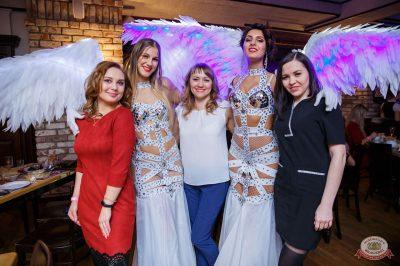 Вечеринка «Холостяки и холостячки», 16 марта 2019 - Ресторан «Максимилианс» Красноярск - 61