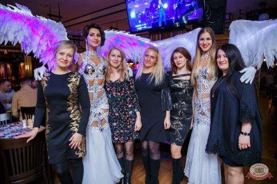 Вечеринка «Холостяки и холостячки», 16 марта 2019 - Ресторан «Максимилианс» Красноярск - 62
