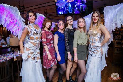 Вечеринка «Холостяки и холостячки», 16 марта 2019 - Ресторан «Максимилианс» Красноярск - 63