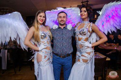 Вечеринка «Холостяки и холостячки», 16 марта 2019 - Ресторан «Максимилианс» Красноярск - 64